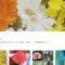 """""""花言葉のある暮らし""""で日々を彩る。365日花言葉が調べられる・届く、GreenSnap「今日のお花」機能!"""